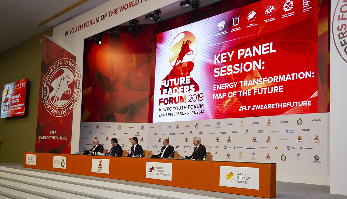 To see the prospects and not to bow to difficulties. The 6th Youth Forum of the World Petroleum Council came to the end in Saint-Petersburg